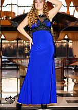 Платье с декором | Кассандра без шлейфа lzn, фото 3