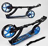 Самокат двухколесный Best Scooter 54664, фото 2