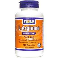 NOW Аргинин Arginine 500 mg (100 caps)