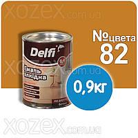 Золотисто-коричневая №82  ПФ 266 Краска для пола Делфи Delfi 0,9кг