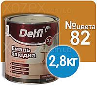 Золотисто-коричневая №82  ПФ 266 Краска для пола Делфи Delfi 2,8кг