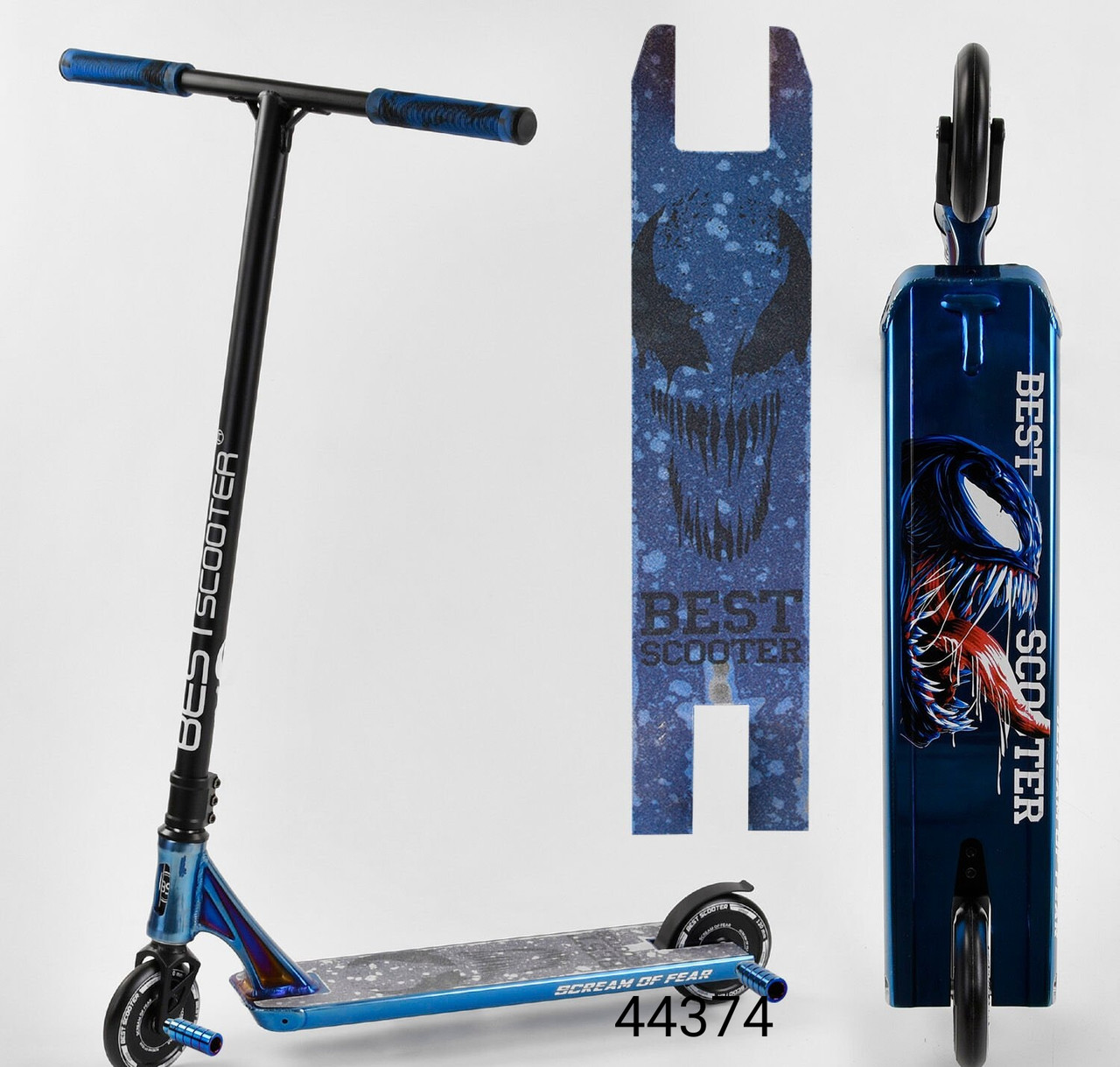 Самокат трюковий 44374 Best Scooter синій SIMBIOTE