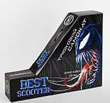 Самокат трюковий 44374 Best Scooter синій SIMBIOTE, фото 2