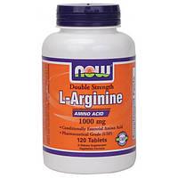 Л-аргинин L-Arginine 1000 mg (120 tab)