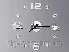 Годинник наклейка Кавові зерна 3D Diy 50 см Сріблястий