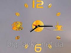 Годинник наклейка Кавові зерна 3D Diy 50 см Золотий