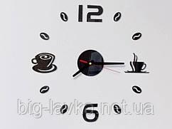 Годинник наклейка Кавові зерна 3D Diy 50 см Чорний