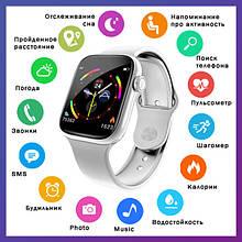 Розумні годинник Смарт годинник Smart Watch W4 з сенсорним екраном і пульсометром IP67 full HD tuch білі +