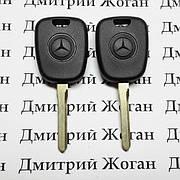 Корпус ключа для Mercedes (Мерседес) с чипом ID44 (7935)