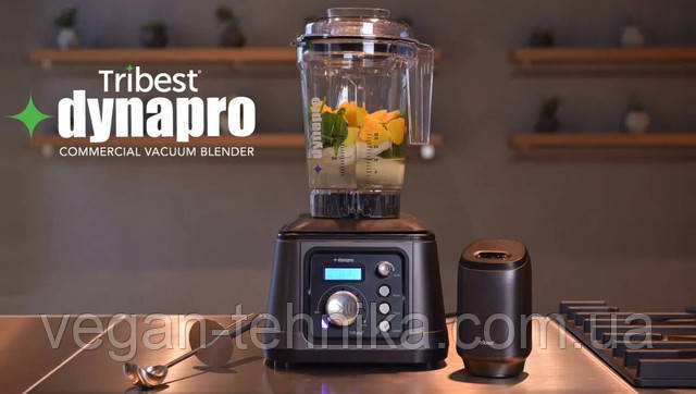 Tribest Dynapro Commercial High-Speed Vacuum Blender