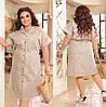 Літнє плаття-сорочка з принтом, з 48 по 66 розмір