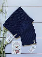 Демисезонная детская вязаная шапка и снуд для мальчика весна-осень ручная вязка.