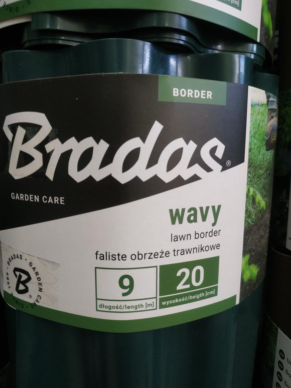 Бордюрная лента садовая волнистая зеленая Bradas 20см х 9м