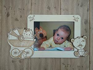 Фоторамка для ребенка, 15*20 см. (из фанеры)