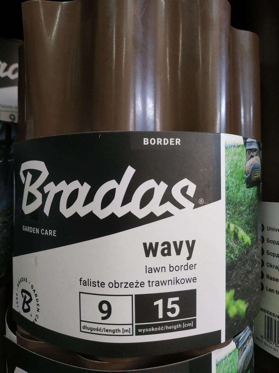 Бордюрная лента садовая волнистая коричневая Bradas 15см х 9м