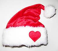 Новогодняя шапка Деда Мороза Колпак Санта Клауса Santa Claus  для взрослых с сердечком