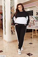 Прогулочный спортивный костюм женский свитшот и штаны больших размеров 50-56 арт. 3616