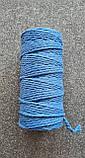 Еко шнур бавовняний крученный 4мм №43 Світло-синій, фото 2
