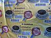 Мастика сахарная черная (Петтинис,Швеция)(код 01625)