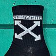 Носки off white черные размер 36-44, фото 4
