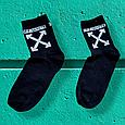 Носки off white черные размер 36-44, фото 2