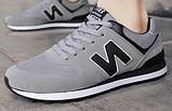 Кроссовки серые в стиле New Balance 520, фото 3