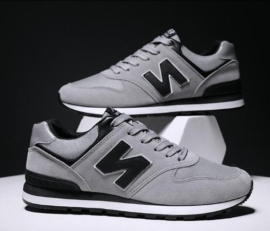 Кроссовки серые в стиле New Balance 520