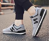 Кросівки сірі в стилі New Balance 520, фото 5