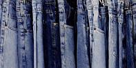 30 увлекательных фактов о джинсах и джинсовой ткани