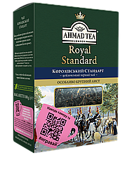 Чай Ахмад крупнолистовий Королівський стандарт чорний 100 грам