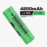 Оригинальный Аккумулятор LIITOKALA Lii-48S 21700 4800mAh 10A Li-Ion без эффекта памяти 1000 циклов, фото 2