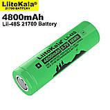 Оригинальный Аккумулятор LIITOKALA Lii-48S 21700 4800mAh 10A Li-Ion без эффекта памяти 1000 циклов, фото 3