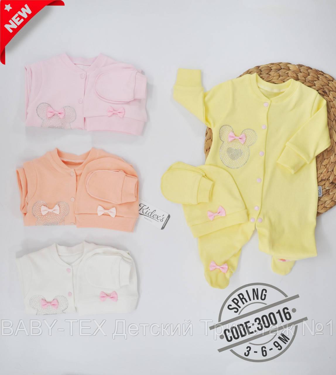 Чоловічок з шапочкою і царапками для малюків 3-9 місяців
