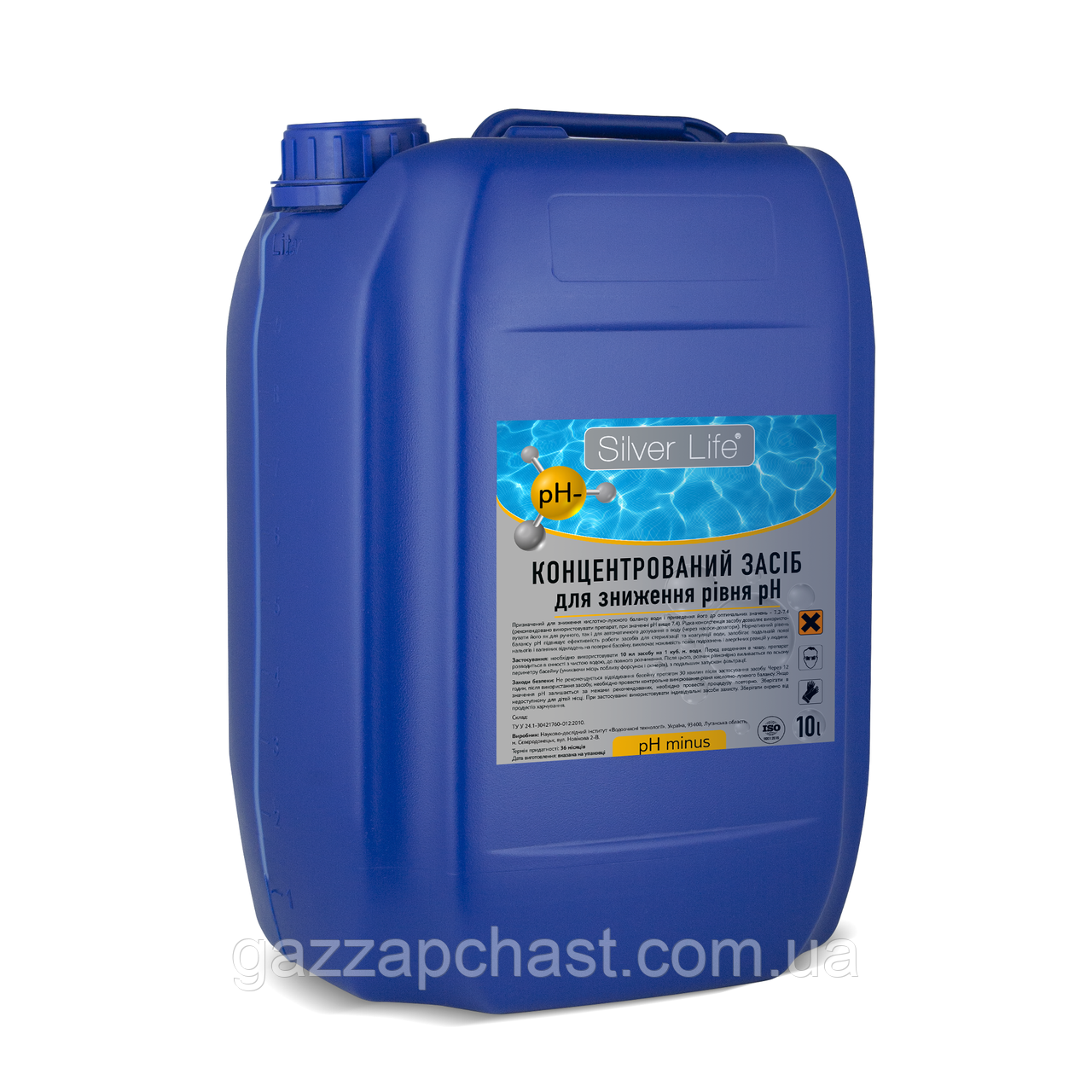 Средство для снижения уровня pH воды в бассейне Silver Life pH Minus, 10 л