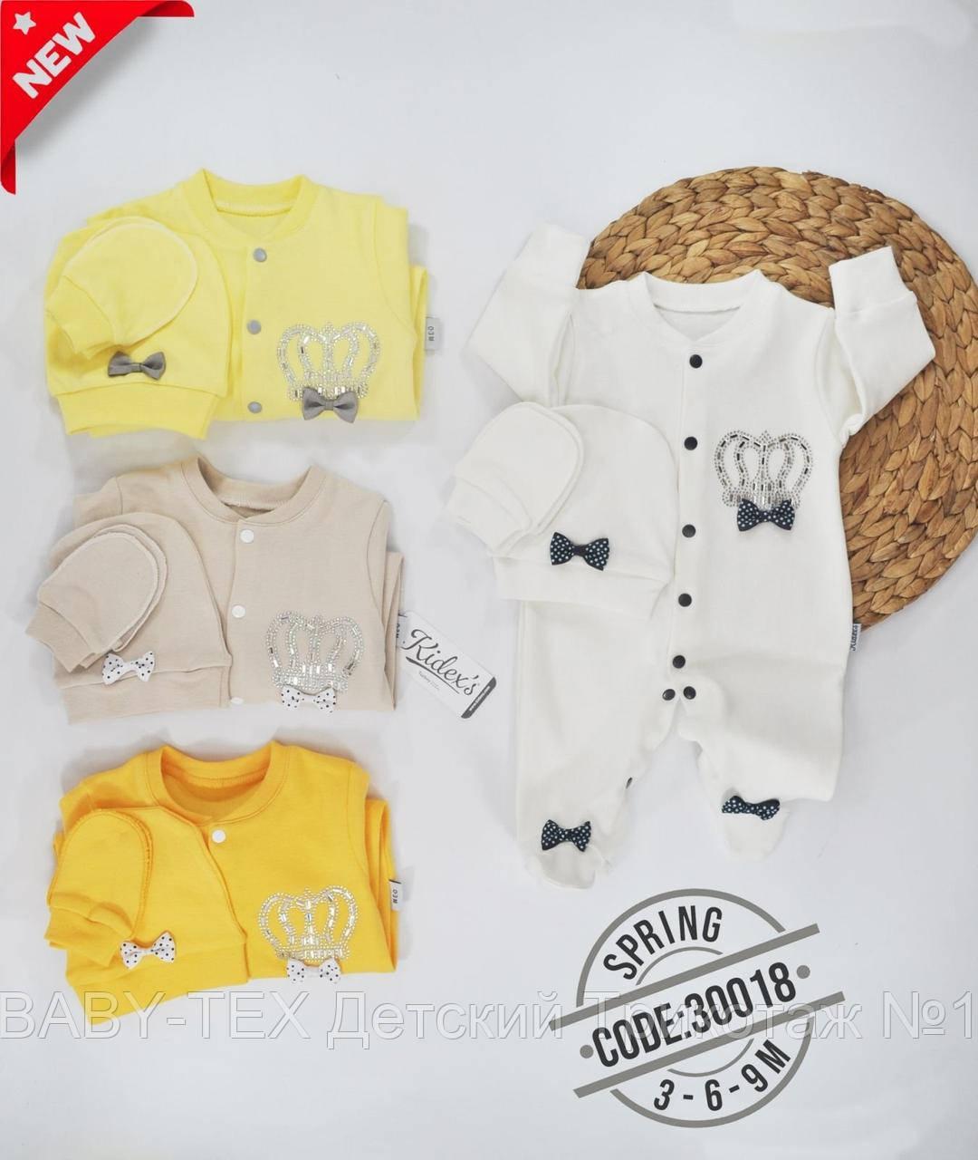 Человечек с шапочкой и царапками для малышей 3-9 мес.