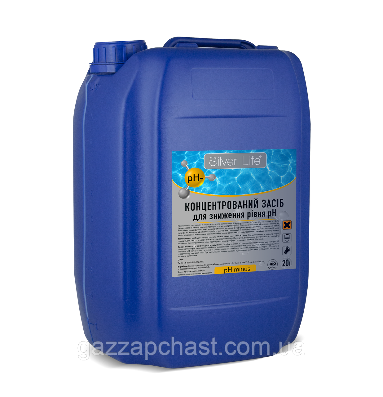 Средство для снижения уровня pH воды в бассейне Silver Life pH Minus, 20 л