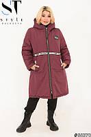Куртка 66370 52-54