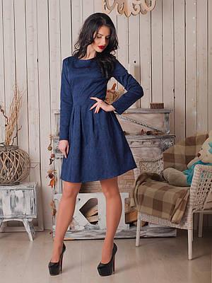 Нарядное синее женское платье с длинным рукавом