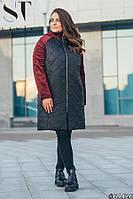 Куртка 64426 48-52(2)