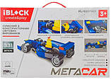 Конструктор Формула 1, Red Bull Racing Болид RB7, 331 деталь, IBLOCK PL-920-140, фото 2