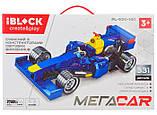 Конструктор Формула 1, Red Bull Racing Болид RB7, 331 деталь, IBLOCK PL-920-140, фото 3