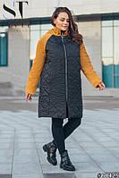 Куртка 64425 48-52(2)