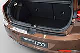 Пластиковая защитная накладка на задний бампер для Hyundai i20 Mk2 до-рестайлинг 2014-2018, фото 2