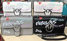 Женский клатч сумочка Pinko из эко-кожи  через плечо.