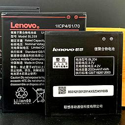 Аккумулятор (батарея) Lenovo A60 Plus BL201 Original