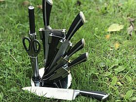 Набір кухонних ножів Royalty Line Switzerland RL-KSS700