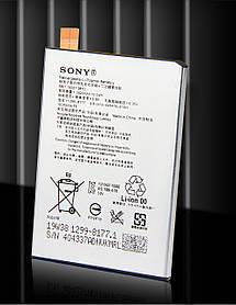 Акумулятор LIP1621ERPC для Sony Xperia X F5121 F5122 F5152 L1, G3313 (ємність 2620mAh)