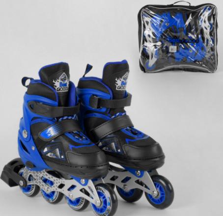 Детские ролики раздвижные 9566-S Best Roller /размер 30-33 синие