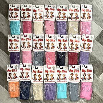 Колготки дитячі ажурні бавовна Африка, 22 розмір, 140-146 см, 8-10 років, кольорові, 08302