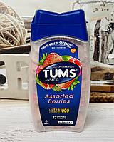 Конфеты от изжоги и боли в желудке TUMS Ягодное ассорти, 72шт